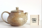 Preview: Chinese Teapot 9171