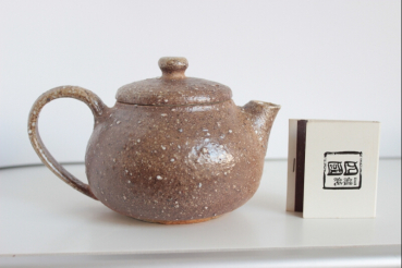 Chinese Teapot 9270