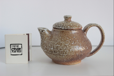 Chinese Teapot 9290
