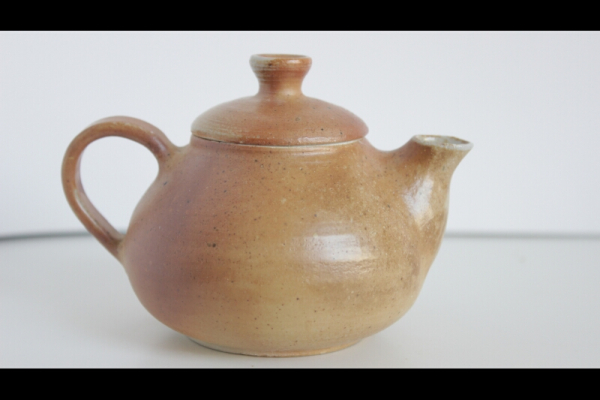 Chinese Teapot 9262
